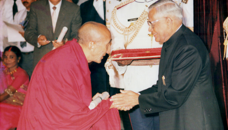 Kushok Bakula Rinpoche (Bakul Lobsanga Thubtan Chhognor)