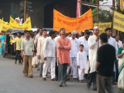 जम्मू में केरल सरकार के खिलाफ भड़के हिंदू संगठन