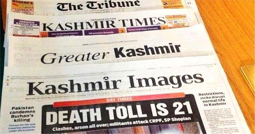 काश्मीर में आतंक और अलगावादी समस्या की जड़ आईएसआई परस्त मिडिया