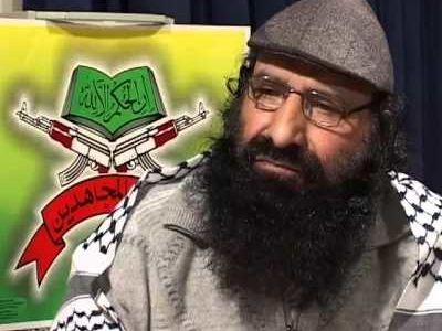 सलाउद्दीन के अंतरराष्ट्रीय आतंकी घोषित होते ही अब पाकिस्तान में मचेगी खलबली