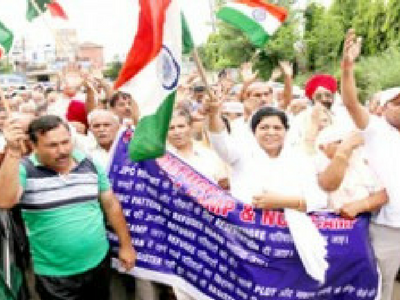 PoJK displaced persons take out protest rally