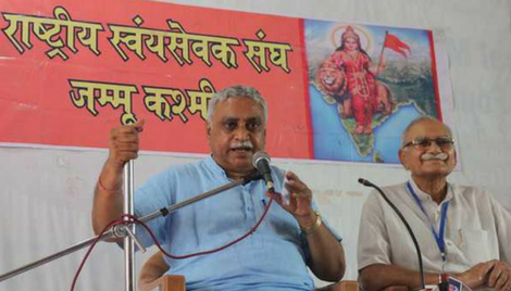 Sangh bats for tough steps to wipe out terrorism in J&K