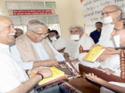 RSS chief pays respects to Jain Muni Acharya Subhadra