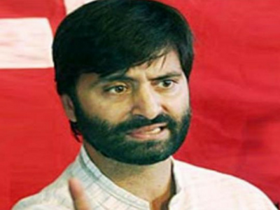 अलगाववादी संगठन JKLF के अध्यक्ष यासीन मलिक को पुलिस ने लिया हिरासत में