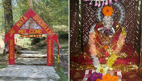 शताब्दियों की आस्था का प्रतीक है कश्मीर का भद्रकाली मन्दिर
