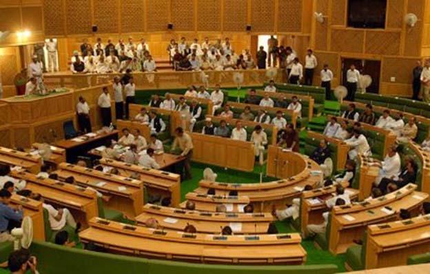 जम्मू कश्मीर विधानसभा में फिर गूंजे पाकिस्तान मुर्दाबाद के नारे