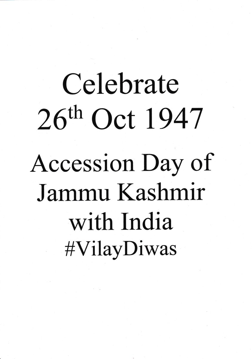 ACCESSION OF JAMMU KASHMIR : ONCE AND FOR ALL