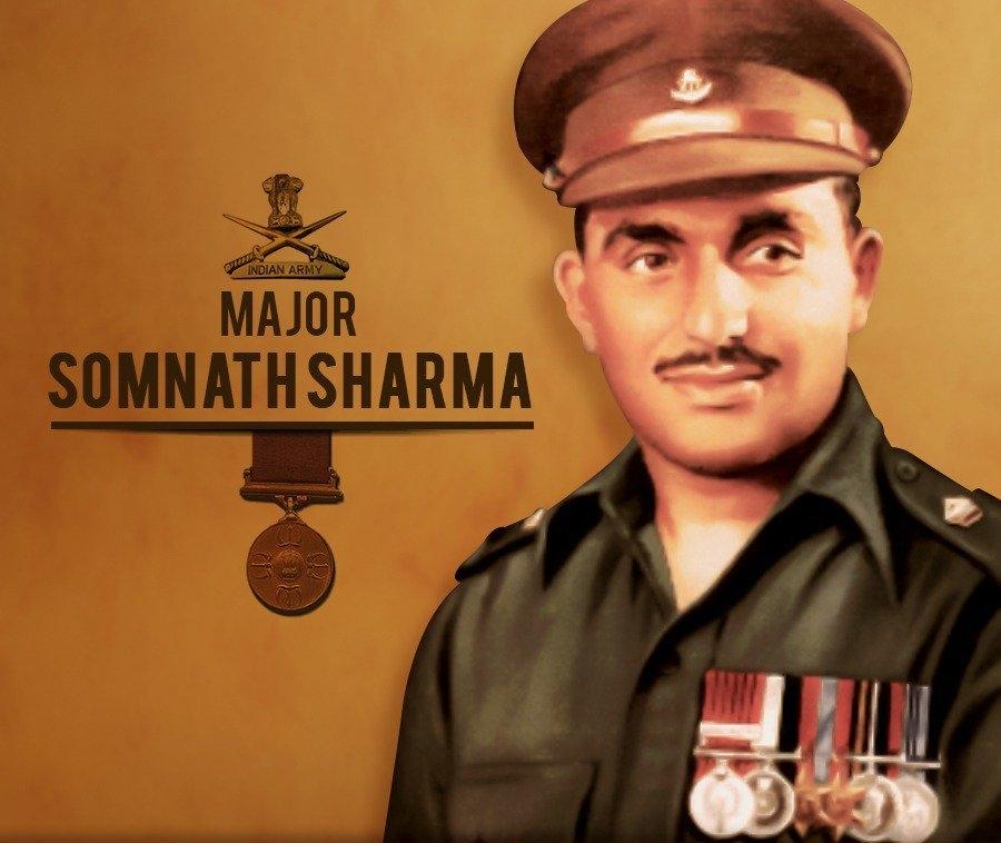 अमर शहीद मेजर सोमनाथ शर्मा