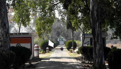 सुचेतगढ़ अन्तरष्ट्रीय सीमा चौकी