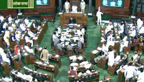 A Brief Note on Constitution (Amendment) Bill: Omission of Article 370 September 11, 1964