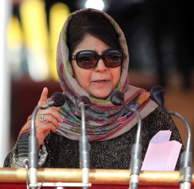 घाटी से नहीं हटेगा AFSPA - महबूबा मुफ्ती