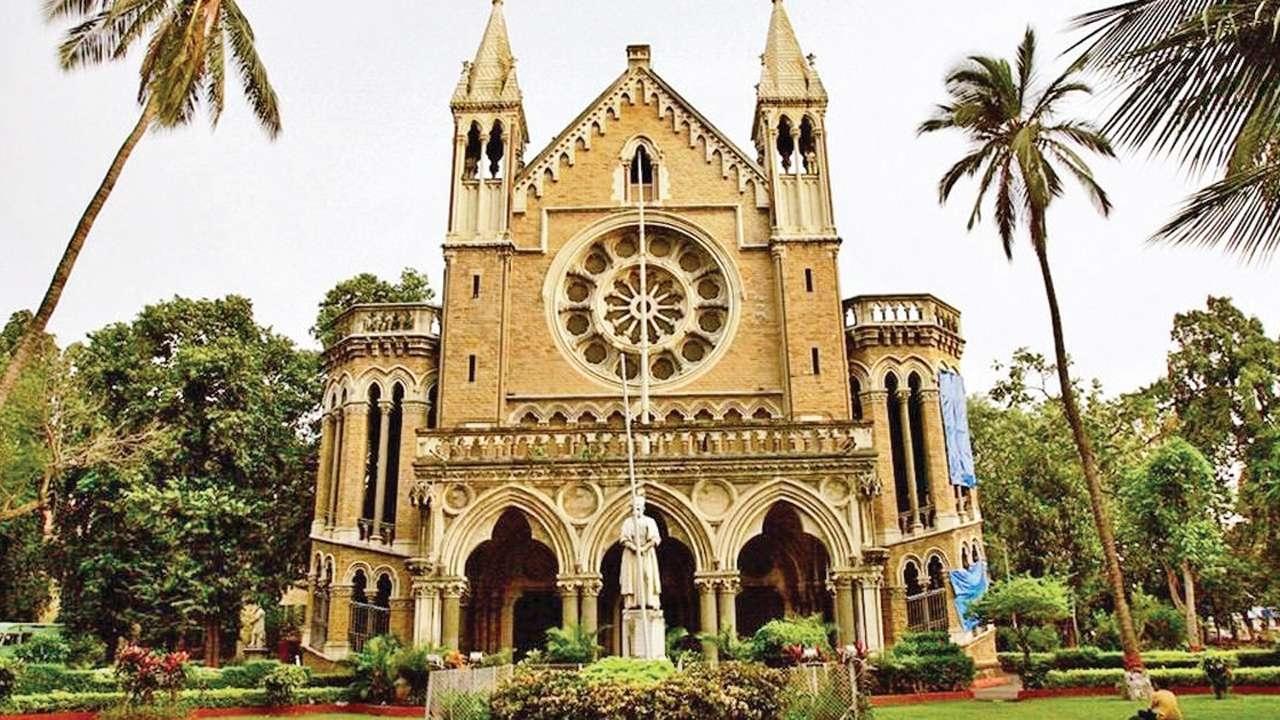 मुंबई विश्वविद्यालय में राष्ट्रविरोधी सेमीनार रद्द