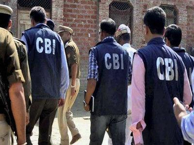 आसिफा हत्याकांड की जांच करे सीबीआई