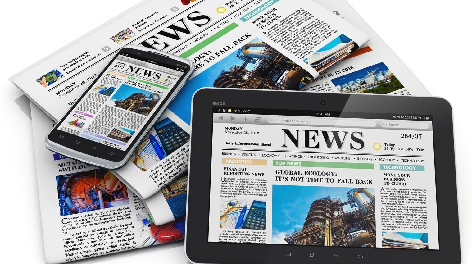 आतंकियों का हमदर्द है पाकिस्तान: पाक मीडिया