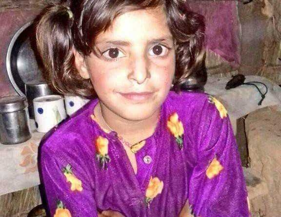 Daughter of Jammu waiting for Justice !!