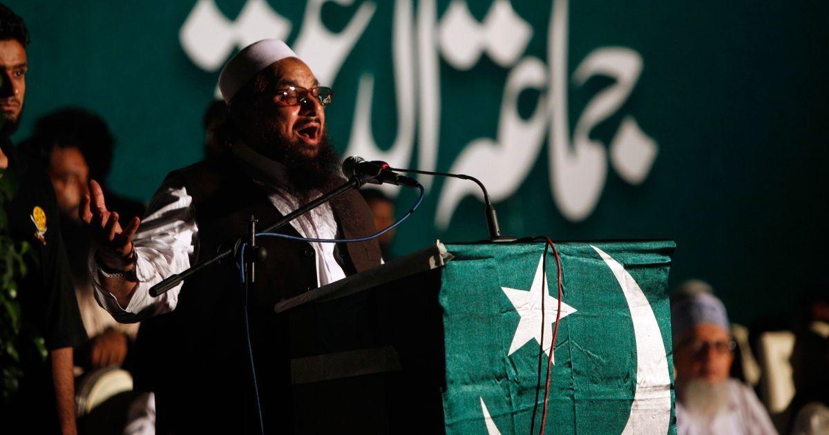 हाफिज सईद की राजनीतिक पार्टी आतंकी संगठन घोषित