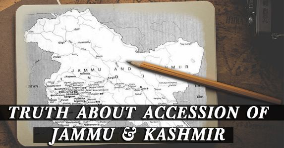 Accession could be done even after August 15, 1947