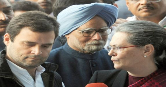 Congress confused over the surgical strikes that happened during UPA regime