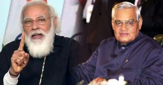 Atal, Modi had same views about removal of 370, asserts author Shakti Sinha'