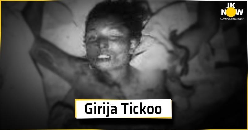 Girija Tickoo_1&nbs