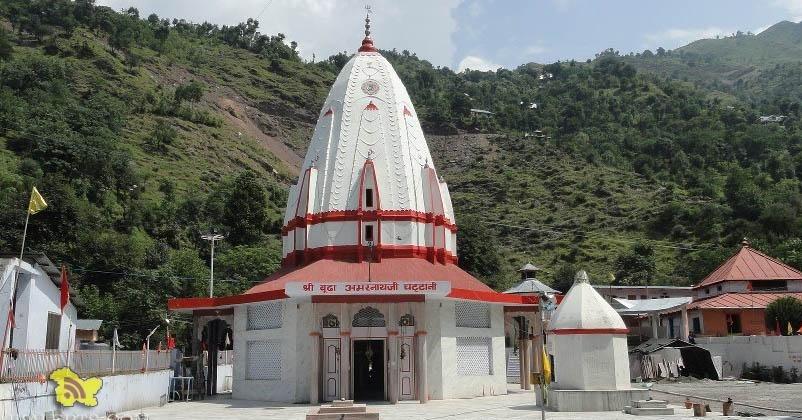 Budha Amarnath_1&nb
