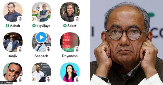 """'Will certainly """"relook"""" at revoking of #Article370 in J&K if Congress comes to power', says Congress leader Digvijay Singh; Gets grilled by politicians and social activists"""