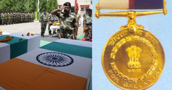 J&K Police Sub-Inspector Amardeep awarded