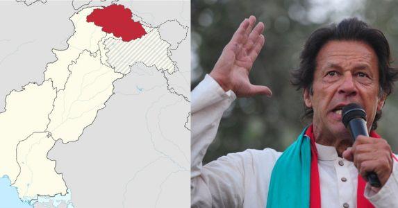 पाकिस्तान ने चली एक और बड़ी चाल, POJK के हिस्से गिलगित-बल्तिस्तान को देगा प्रांत का दर्जा