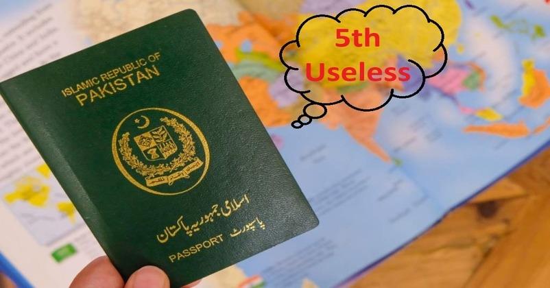 पाकिस्तानी पासपोर्ट है दुनिया का 5वां सबसे रद्दी पासपोर्ट, सिर्फ सोमालिया, सीरिया, ईराक और अफगानिस्तान से बेहतर