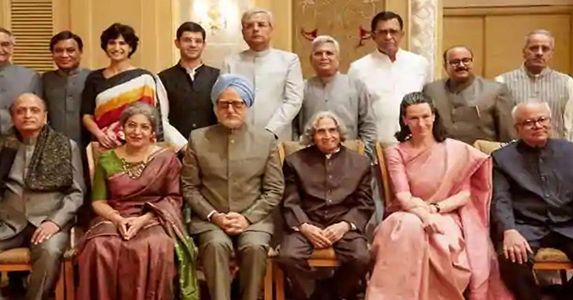 'Accidental Prime minister'  फिल्म  समीक्षा
