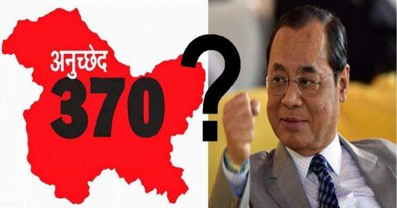 जम्मू कश्मीर : धारा 370 को हटाने की ओर बढ़ा और एक कदम, सुप्रीम कोर्ट करेगी 2 अप्रैल को सुनवाई