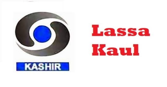 #KashmiriHinduExodus 13 फरवरी 1990, जब दूरदर्शन डायरेक्टर लस्सा कॉल की हत्या