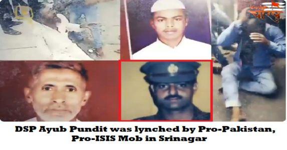 डियर कांग्रेस, डीएसपी अयूब पंडित को श्रीनगर में इस्लामिक स्टेट समर्थक भीड़ ने मारा था, म्यूजिक वीडियो में दिखाया कि शहीद अयूब पंडित को हिंदू भीड़ ने मारा था