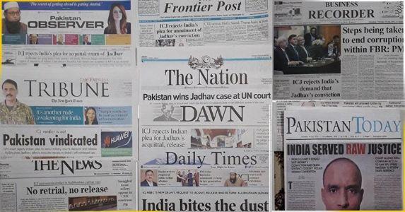 ICJ में इन प्वाइंट्स पर हारा पाकिस्तान, लेकिन पाकिस्तान फैसले का जश्न मनाने में लगा है