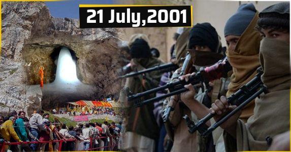 18 साल पहले- अमरनाथ तीर्थयात्रियों पर हुआ आतंकी हमला