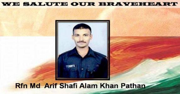 लाइन ऑफ कंट्रोल पर जारी है पाकिस्तान का सीज़फायर उल्लंघन, मोर्टार हमले में एक जवान शहीद