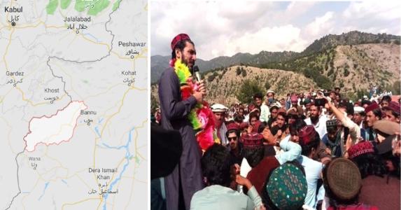पश्तून मूवमेंट से घबराया पाकिस्तान, अफगानिस्तान से सटे नॉर्थ वज़ीरिस्तान में एक महीने के लिए लगाई धारा 144