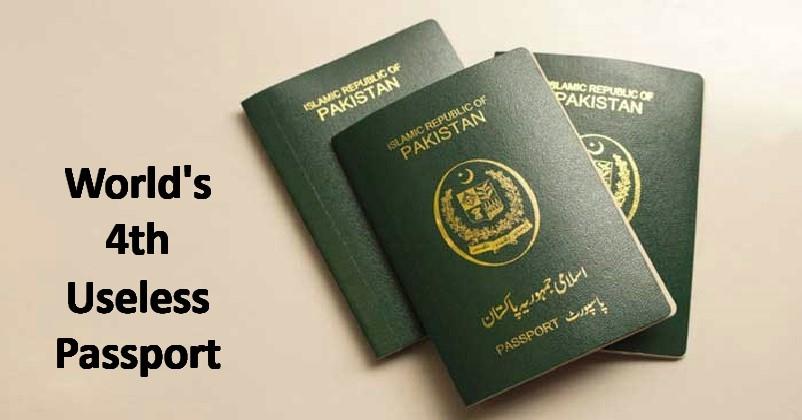 Pakistan Passport_1