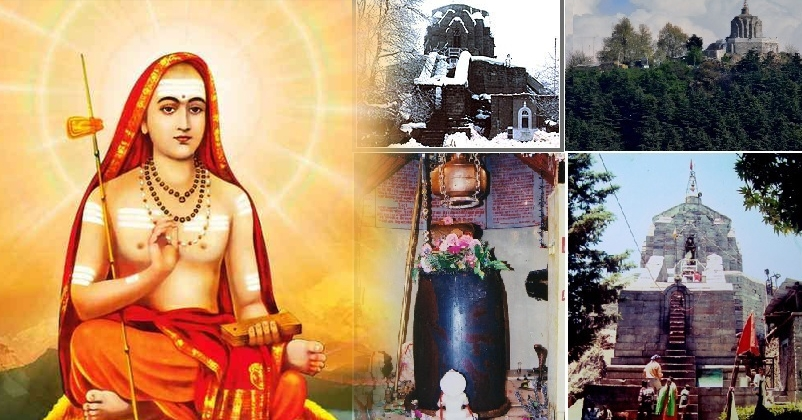 Guru Shankaracharya_1&nbs
