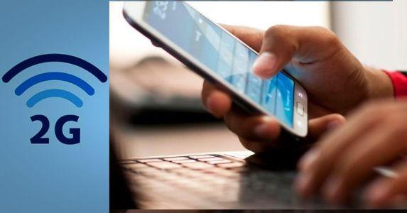 J&K प्रशासन ने 2G मोबाइल इंटरनेट सेवा की अवधि 15 अप्रैल तक बढ़ाई