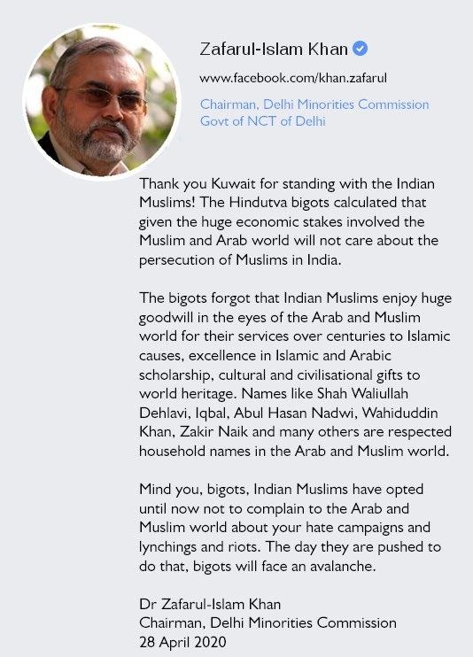 Zafarul-Islam Khan_1