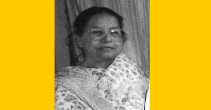 women ek vidhan ek nishan