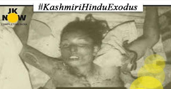 25 जून 1990, जब कश्मीरी टीचर गिरिजा टिक्कू को आतंकियों ने जीवित ही आरे से काट दिया था