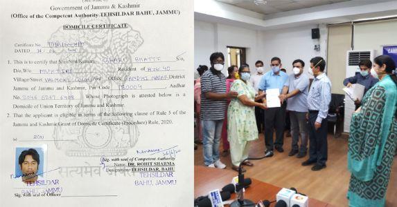 जम्मू कश्मीर के विस्थापित: अंतहीन पीड़ा का सुखान्त #DomicileLaw