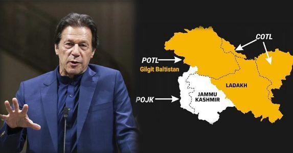 पाकिस्तान की नई चाल, गिलगित-बल्तिस्तान को प्रांत का दर्जा देकर चुनाव कराने की तैयारी