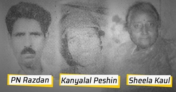 अक्टूबर, 1990 का वो बेरहम महीना, जब कश्मीर में कश्मीरी हिंदूओं का नरसंहार चरम पर था