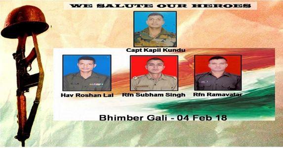 4 फरवरी 2018 को एलओसी पर वीरगति पाने वाले कैप्टन कपिल कुंडू, रायफलमैन शुभम सिंह, रायफलमैन रामअवतार और हवलदार रोशनलाल की शौर्यगाथा