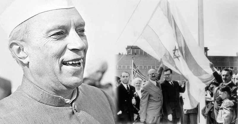 Nehru foreign policy Isra