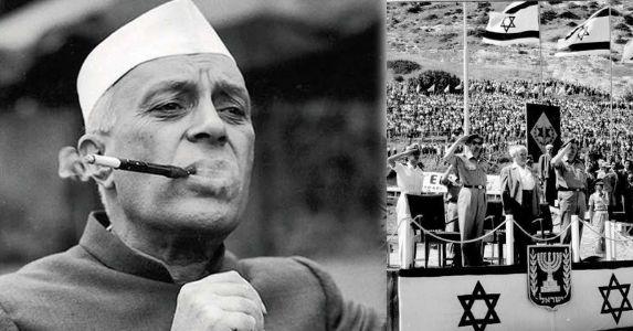 इज़रायल और प्रधानमंत्री नेहरू की कथित विदेश नीति; जिसका खामियाजा देश ने दशकों तक भुगता