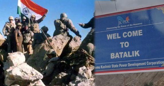 9 जून 1999, बटालिक सेक्टर की चौकियों पर भारतीय सेना ने पाकिस्तानी घुसपैठियों को खदेड़कर फहराया था तिरंगा